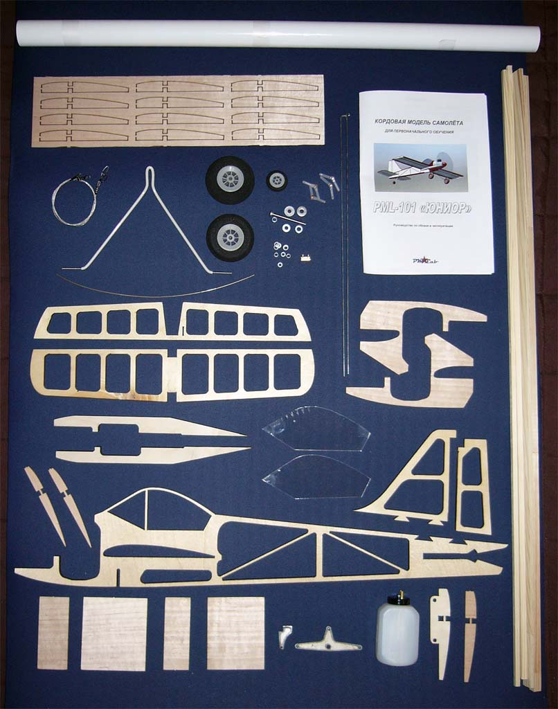 Кордовая учебная модель PML-1001 ЮНИОР